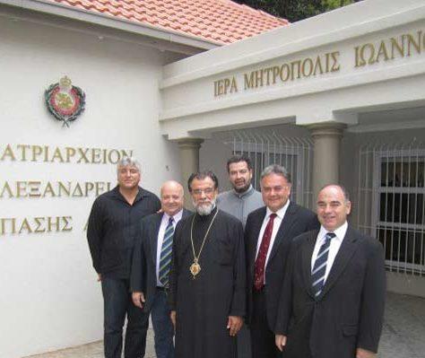 Επίσκεψη Στη Νότιο Αφρική, Φεβρουάριος 2012, ΕΛ.Ο.Κ