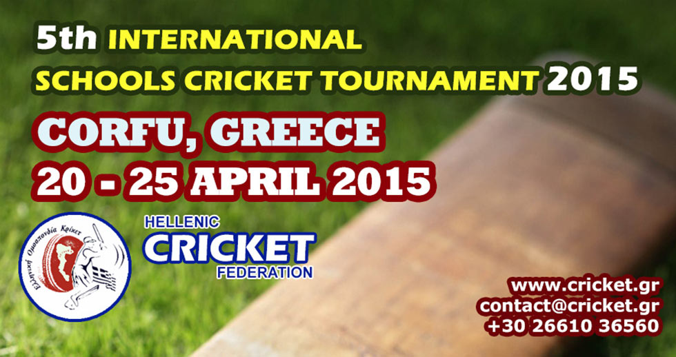 Invitation For Corporate Cricket Tournament: 5th International Schools Cricket Tournament 2015