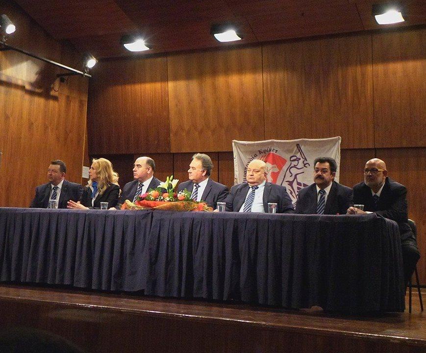 Εκδήλωση Κοπή Πίτας | Ελληνική Ομοσπονδία Κρίκετ