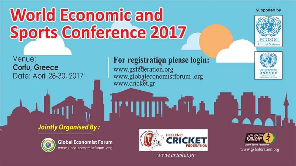 World Economic & Sports Conference 2017