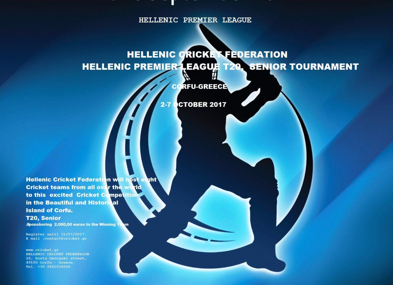 Ελληνικό Πρωτάθλημα Κρίκετ | Ελληνική Ομοσπονδία Κρίκετ