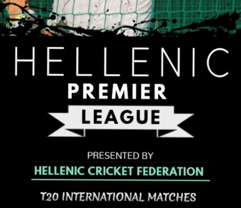 Διεθνής Διαγνωνισμός Κρίκετ | Ελληνική Ομοσπονδία Κρίκετ