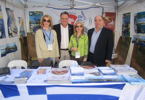 | Ελληνική Ομοσπονδία Κρίκετ