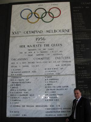 Επίσκεψη Στη Βουλή Της Μελβούρνης, Μάρτιος 2010